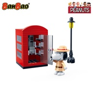 【Fun心玩】NO.7528 BanBao 邦寶積木 SNOOPY 史努比系列 紅色電話亭(樂高Lego通用) 積木