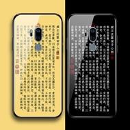 現貨 印象小鋪LGG7手機殼玻璃硅膠lg g7保護套全包邊軟鏡面防摔般若波羅蜜多心經原創意黑白佛教文字個性男女款
