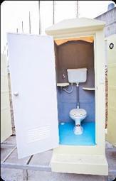 玻璃纖維FRP流動廁所浴廁,活動衛浴廁所,景觀廁所,整體衛浴設備,貨櫃屋浴廁,貨櫃廁所,化糞池