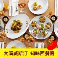 【大溪威斯汀】知味西餐廳 平假日自助晚餐券 [桃園] [福豆]