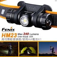 【【蘋果戶外】】FENIX HM23【240流明】高可靠輕便頭燈 內附原廠AA*1 公司貨
