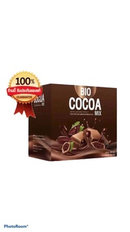 ไบโอ โกโก้ Bio Cocoa โกโก้ดีท็อกซ์ แบรนด์คุณจันทร์ 10 ซอง( 1 กล่อง)