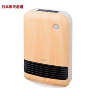 IRIS JCH-12TD3 大風量陶瓷電暖器 (淺木/粉色/白色)