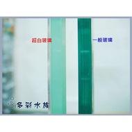 台北►►多彩水族◄◄嚴選《超白玻璃魚缸 / 1尺~2尺缸》高透度魚缸、極具質感—開放缸