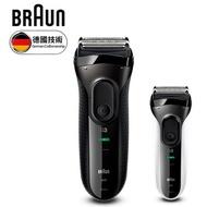 德國 BRAUN 百靈 New Series 3 3020s 浮動三刀頭電鬍刀 台灣公司貨