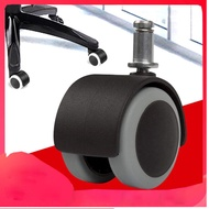 Reinforced Furniture Casters Polyurethane Wheel Boss Chair Wheel Chair Casters