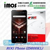 【愛瘋潮】99免運 iMOS 螢幕保護貼 For ASUS ROG Phone (ZS600KL)  iMOS 3SAS 防潑水 防指紋 疏油疏水 螢幕保護貼