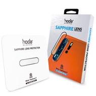 hoda 華為 HUAWEI P30 Pro 藍寶石鏡頭保護貼