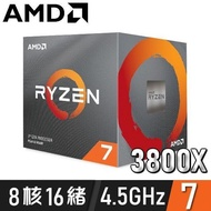 AMD R7 3800X【8核/16緒】