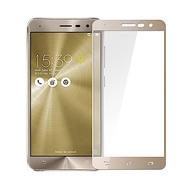 【SSTAR】ASUS Zenfone3 ZE552KL全膠滿版鋼化日規玻璃保護貼(金色)