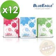 【醫碩科技】藍鷹牌NP-3DNSS*12台製 美妍版2-6歲幼童立體防塵口罩4層式超高防塵率50片*12盒藍綠粉寶貝熊款 免運