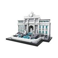 高積木 1015 羅馬許願池 迷你建築 世界地標 經典建築 Architecture 非樂高LEGO21009