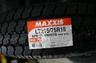 +歐買尬輪胎館+全新瑪吉斯輪胎~215/75-15~MA751~吉普車胎~6PR~直購價3000元 越野性能