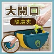 ORG《SD2393》免打孔 大開口~可掛 垃圾桶 可密閉 防止臭味 壁掛垃圾桶 廚餘桶 摺疊垃圾桶 折疊垃圾桶 抖音