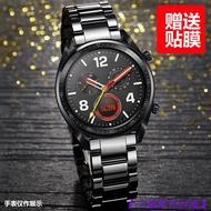 【小貓雜貨商城】華為watch2 GT Pro陶瓷手表帶保時捷版4G智能運動榮耀magic手表鏈