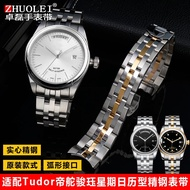Curved stainless steel watch strap suitable for Tudor Tudor Junyu day calendar t