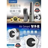 ◤美國Lasko◢ AirSmart智多星 氣流循環堆進機 三段風速小鋼砲渦輪噴射風扇 U11300