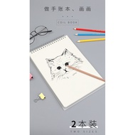HOKKA Steno Muji Styled Notebook Vertical Type A5/B5 (80Sheets and 80GSM) Binder Ring Notebook