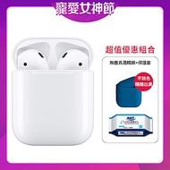Apple AirPods藍芽耳機 全新2019款(有線充電盒款)-第2代
