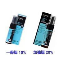紐西蘭COMVITA康維他蜂膠喉嚨噴劑/加強版20%