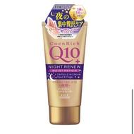 [現貨✨免運]日本高絲Q10活齡超濃厚夜用護手霜