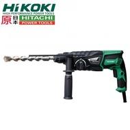 【HIKOKI】DH26PC 四溝 免出力 三用 電動鎚鑽 電鑽 非bosch makita(HITACHI 更名 HIKOKI)