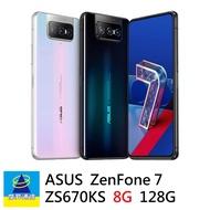 ASUS Zenfone 7 ZS670KS 8G 128G 6.67吋 智慧型手機 [免運費]