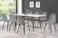 MX89059 Sintered Stone Dining Set / 8 Seater Dining Set