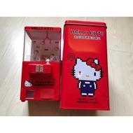 Hello Kitty娃娃機造型藍芽喇叭