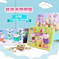 小豬佩奇拼圖鐵盒兒童木質拼圖4-5-6歲益智力玩具60片100片200片