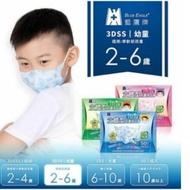 🔥口碑好評 現貨供應🔥小童2-6歲=4-6歲 藍鷹牌 藍鷹 台製口罩 兒童口罩 熔噴不織布 細繩式口罩 3D立體口罩