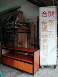 小生意攤車 木芯板 麗光板 無螺絲架 輪架 塑鋼板 合板 貼皮板 PVC板 床板 焊接 烤漆 飲料架 攤車 書架 展示架