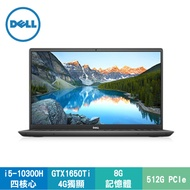 DELL Inspiron 15-7500-R1648BTW 灰黑/i5-10300H/GTX1650Ti 4G/8G/512G PCIe/15.6吋FHD/W10/Inspiron 15 7000系列