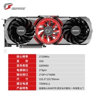 Rtx3080 Advanced Oc 10 G กราฟิกการ์ด 3060 Ti Ultra 3070 8 G 3090