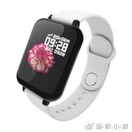 智慧手錶 B5大彩屏智慧手環監測量血氧手錶華為vivo蘋果oppo小米通用男女睡眠多功能【雙12購物節特惠】