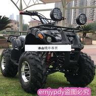 全地形ATV 小公牛 沙灘車軸傳動 4輪沙灘車125CC山地 四輪越野車