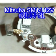 MITSUBA SM   偉士牌GTS300 啟動馬達碳刷YAMAHA FZR  HONDA SUZUKI KTM