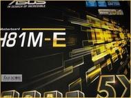 JULE 3C會社-華碩ASUS H81M-E 主機板+Intel i3 4130 CPU 合購組合