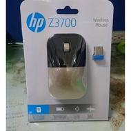 HP Z3700 無線滑鼠