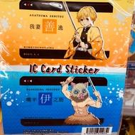 日本代購🇯🇵鬼滅之刃 善逸 伊之助 卡片貼紙