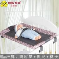 尿布台 嬰兒尿布台整理台嬰兒護理台撫觸台嬰兒床換衣台嬰兒換尿布台便攜 MKS克萊爾