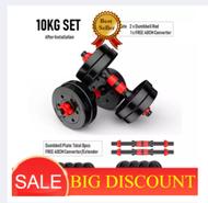 PARIS (Cheapest In Town) Dumbbell 40 cm Connector Weightlifting Dumbbell Hard Rubber (SET 10KG/ 15KG/ 20KG/ 30 KG)