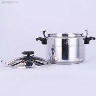 Buy A Send Commercial High Pressure Cooker Large Capacity Pressure Cooker