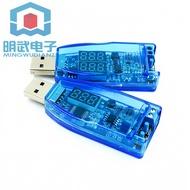 DC-DC 數控USB升降壓電源穩壓模塊5V轉3.3V 9V 12V 24V 桌面電源