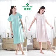 睡美能一氧化氮修復奇蹟回春睡衣絕版檔
