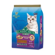 Classic Pets 加好寶乾貓糧7kg - 海鮮/鮪魚/雞肉/海洋魚 4種口味