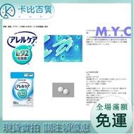 🌠卡比~日本Calpis 可爾必思 L-92乳酸菌