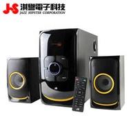 【JS淇譽公司貨】JY3070 藍牙 / FM收音機 /USB / SD卡 多功能喇叭