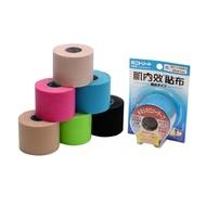 日東 肌內效貼布-4.6m 運動膠帶 五色可選 (肌內效 彈力運動貼布 運動肌貼 彩色貼布) 專品藥局