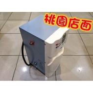 《桃園店面-自取價》怡心牌 小廚寶 ES-309 110v、ES-320 220v 電熱水器10公升